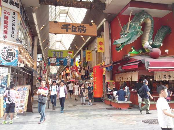 Dotombori - It's a Fun Place in Osaka!