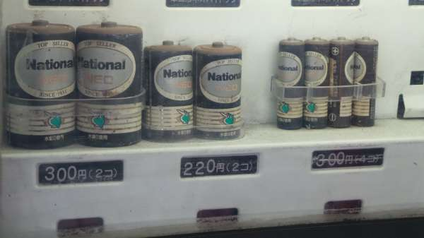 5 Crazy Japanese Vending Machines