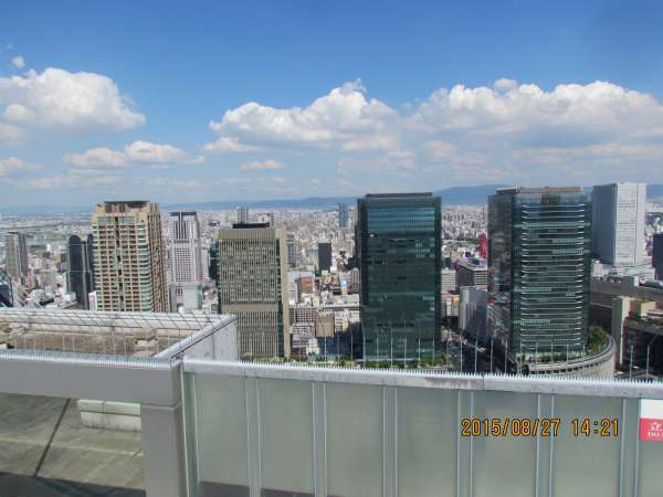 A curious sight from Osaka Umeda Sky Building