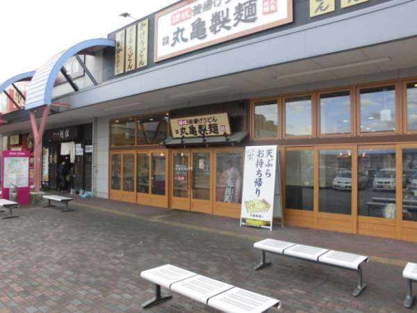 Enjoy the Experience of your JAPANESE  FOOD Lunch !!  in my town.(Fukushima)