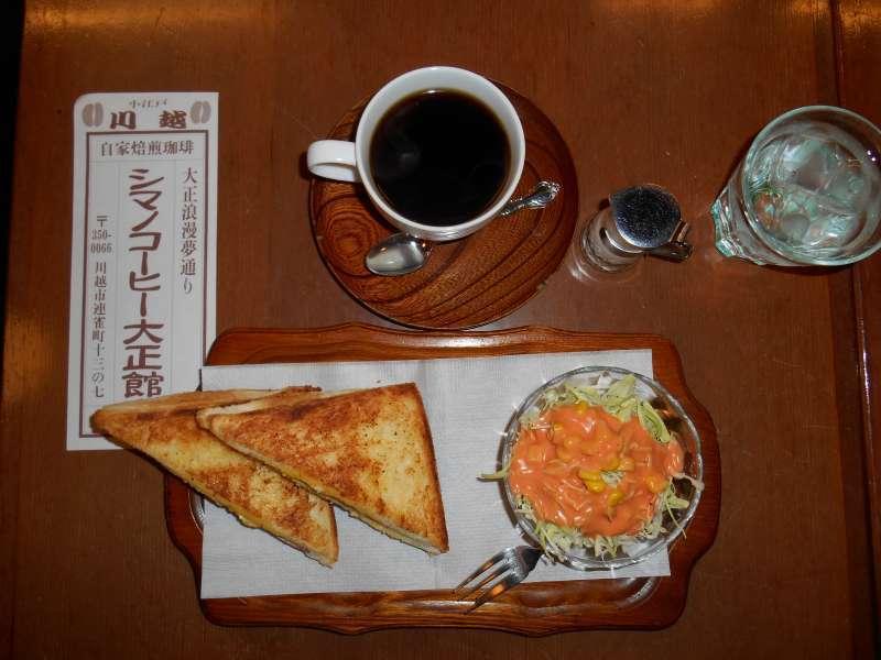 Coffee Shop in Kawagoe