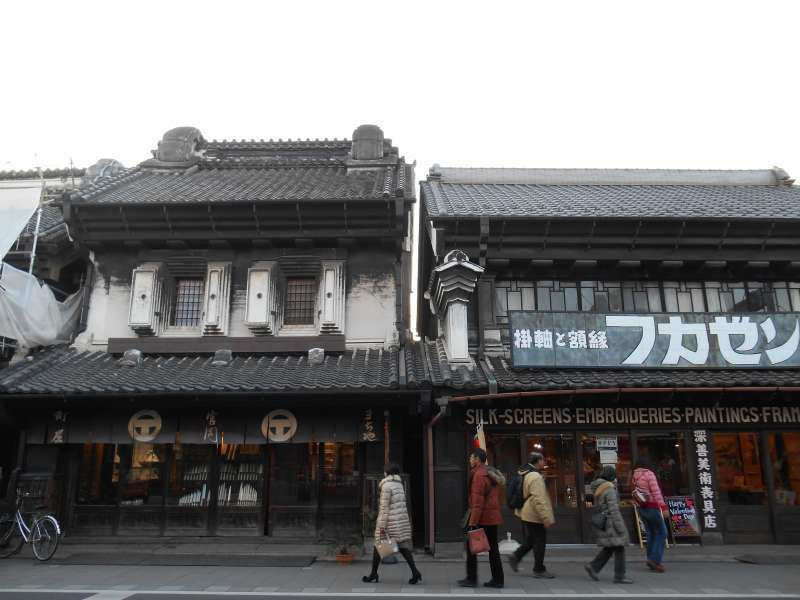 Clay-walled Houses in Kawagoe