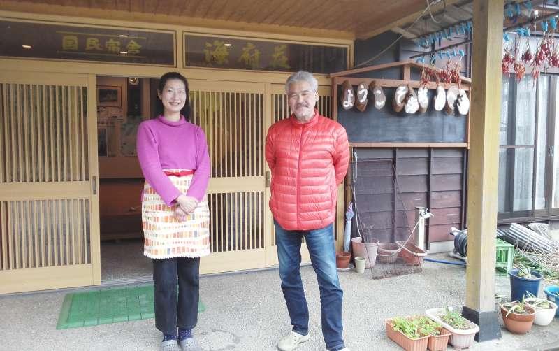 Accommodations in Sado  Vol.1  Kaifuso in Seki