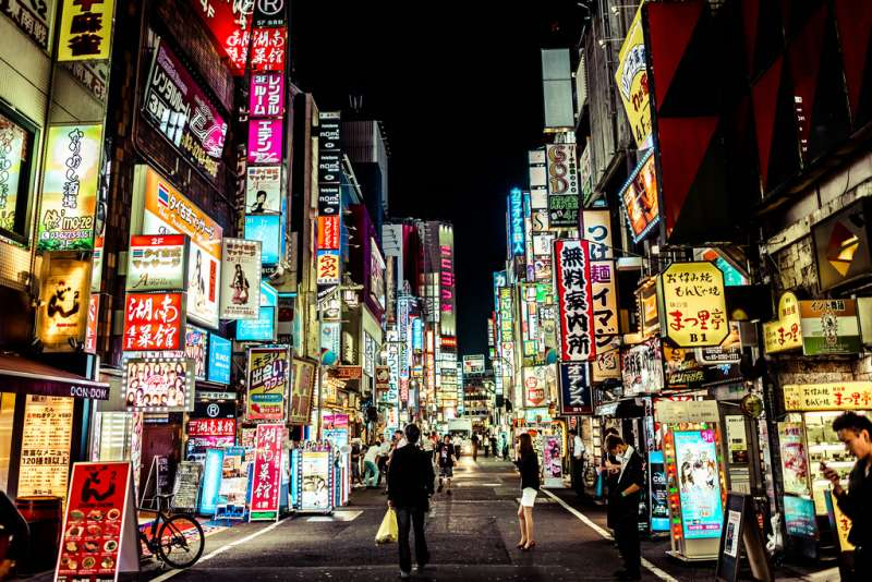 Tokyo for a full 10 day´s trip