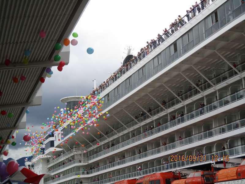 "Welcome ""Celebrity MILLENNIUM"" to Kobe!!"