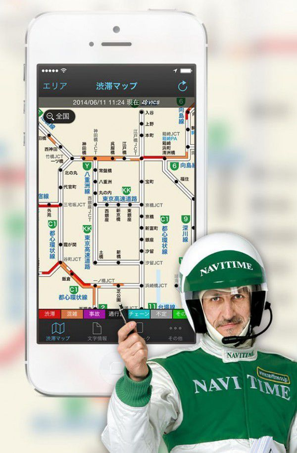 10 Useful Apps while traveling in Japan (2020)