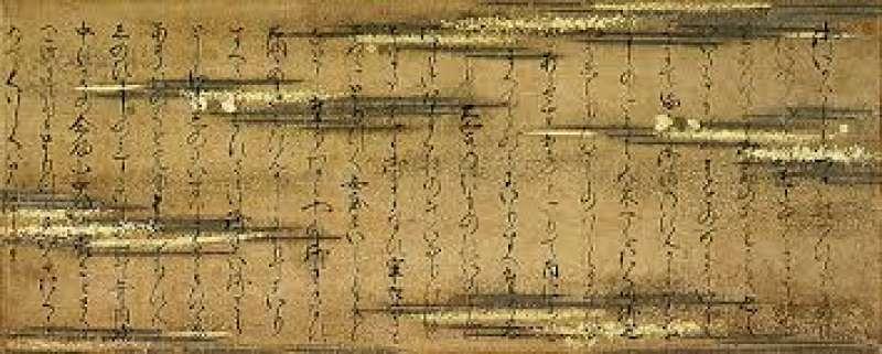 Seisyonagon and Murasaki Shikibu 清少納言と紫式部