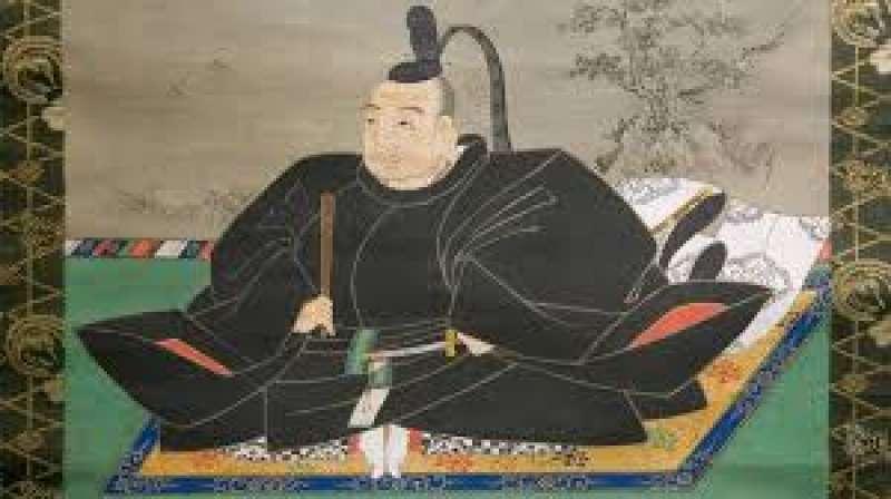 Emperor and Shogun