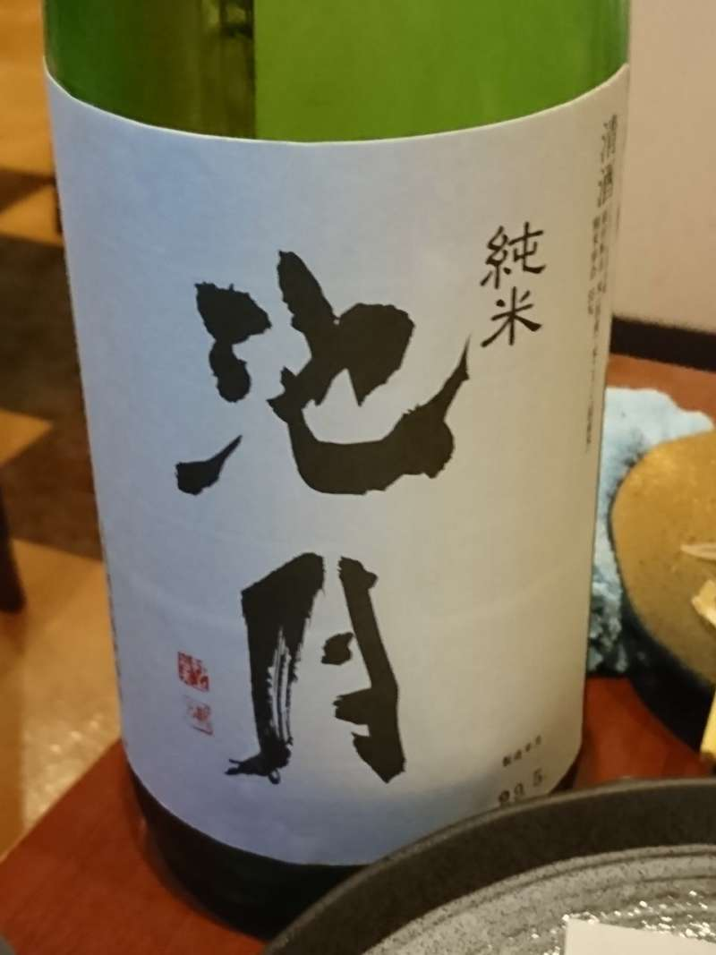 Good seafood and Japanese sake, excellent dinner in Kanazawa.
