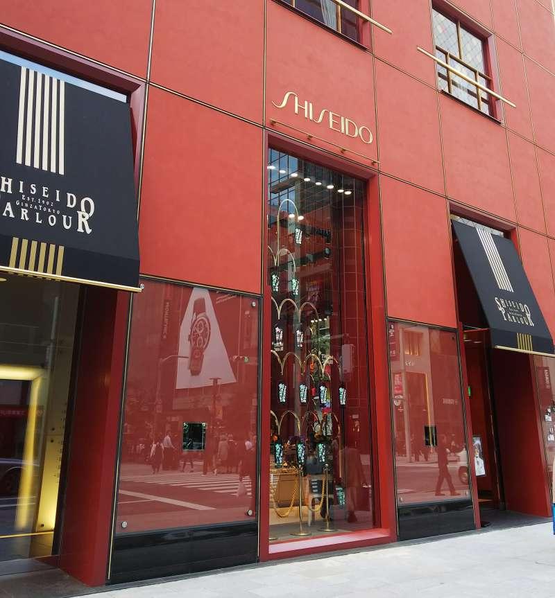 Shiseido Building in Ginza