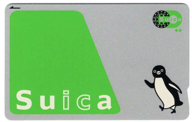 A difference between SUICA and PASMO