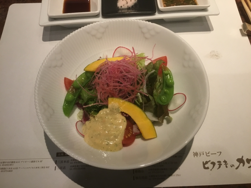 Kobe Beef Introduction For Your Great Experience