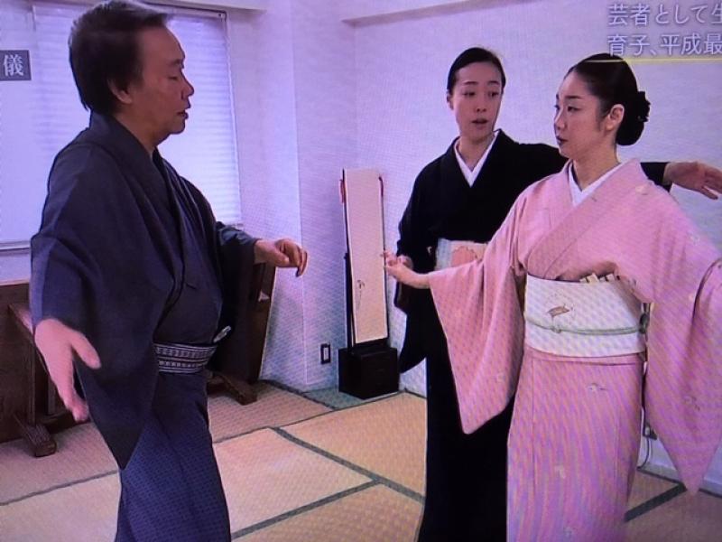Kyoto's Maiko Are Centuries-Long, World-Wide Idols!