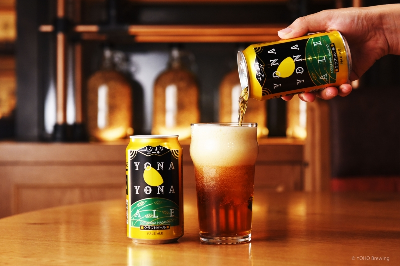 The 9 Best Japanese Craft Beer you Must Try in Japan