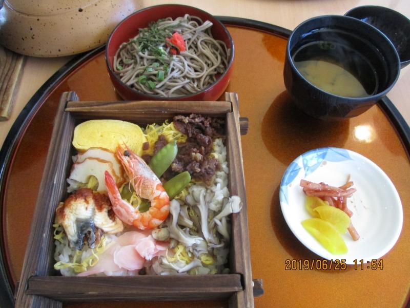 Sakaiminato --> Flower Garden・Castle Tour