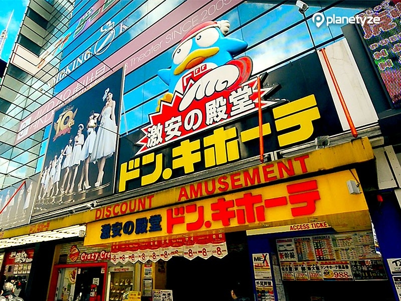 Tokyo Travel Costs : How To Be A Cheapo in Tokyo