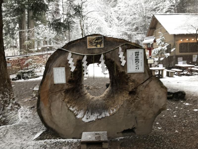 Nikko – The Fantastic City in Snow