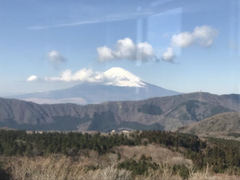 Hakone – Breathtaking Scenery