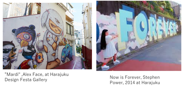 Street Art - major around the world coming in to Tokyo