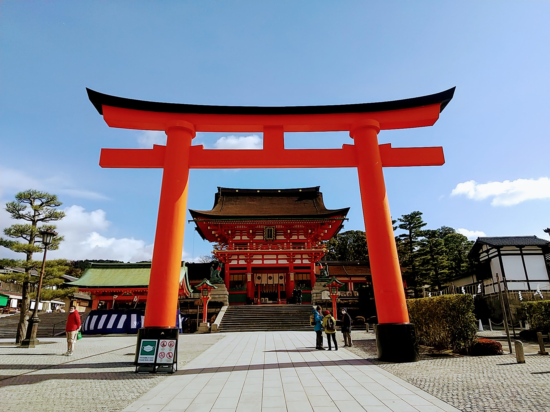 Fushimi Inari Shrine, marvelous vermilion torii gates!