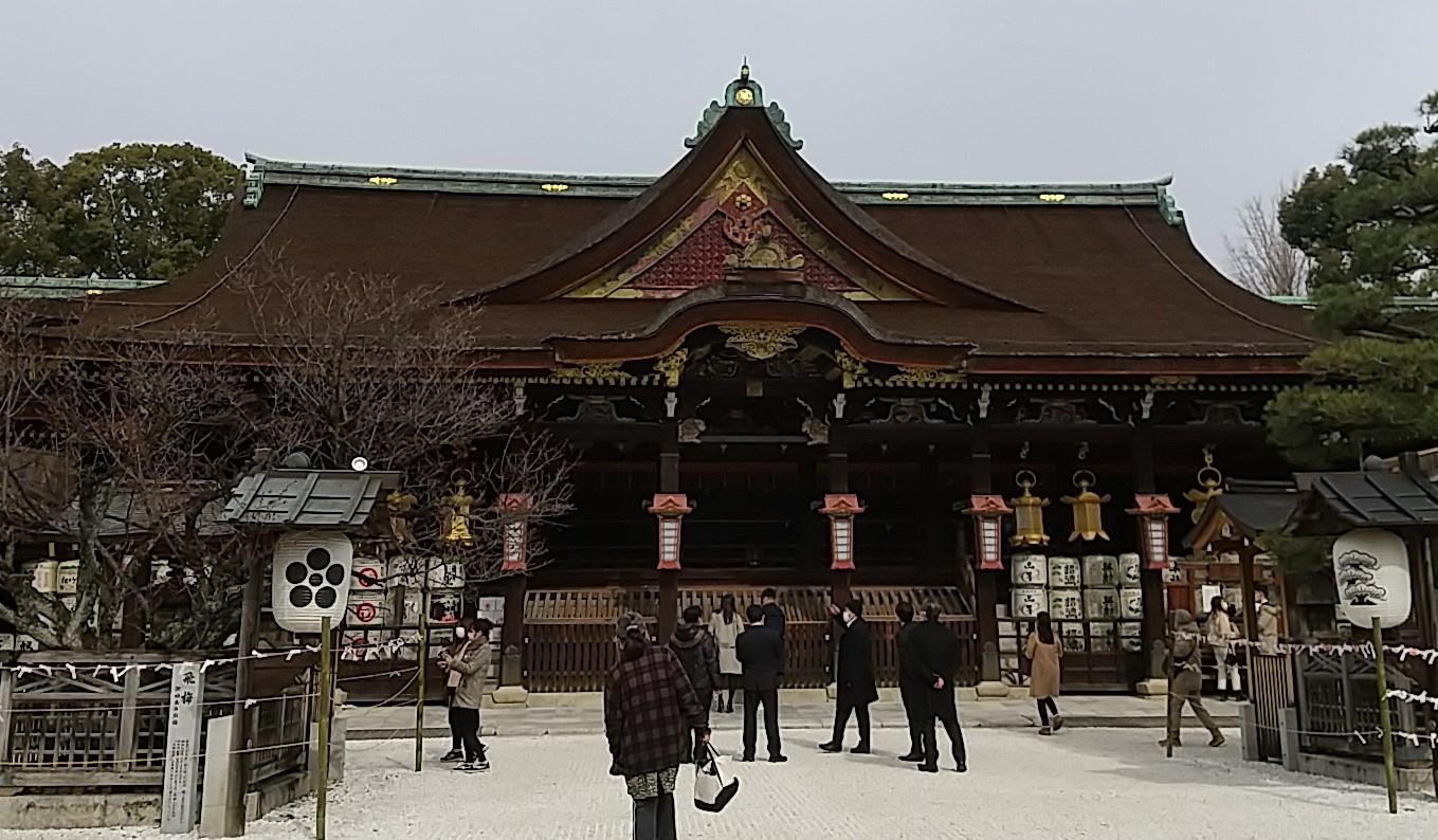 Kitanotenmangu Shrine, the Deity of Learning