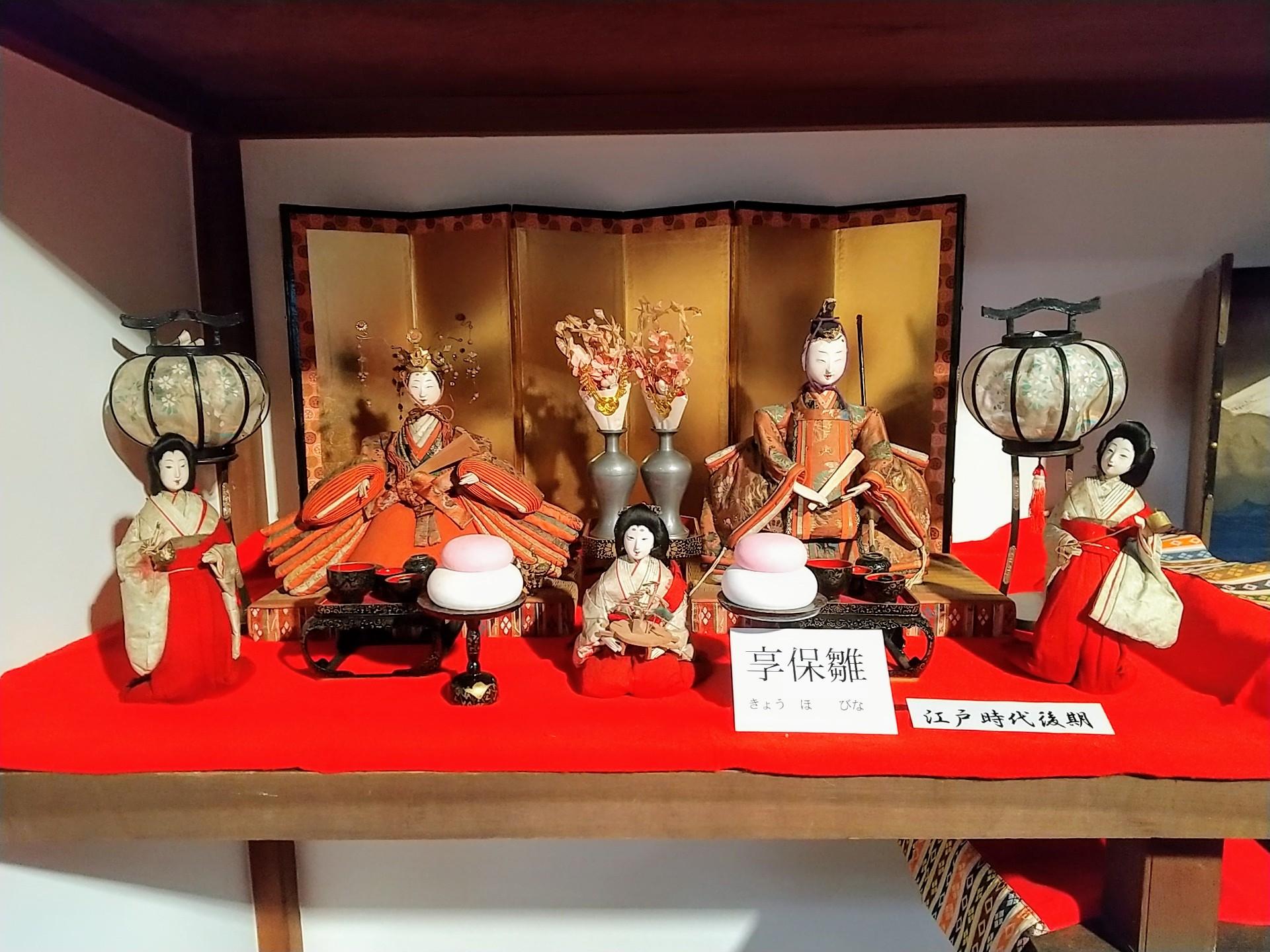 Hinamatsuri, Doll's(Girls') Festival