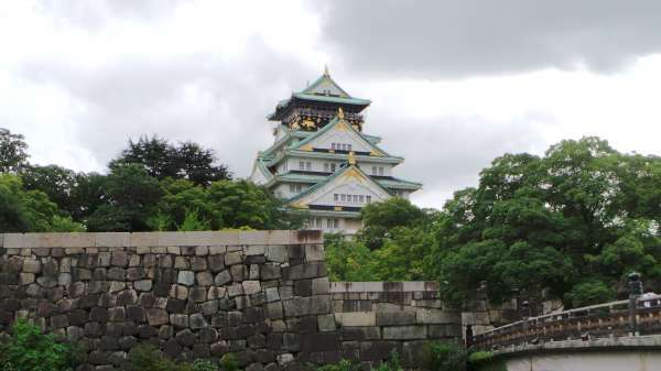 Three Famous Castles of Japan