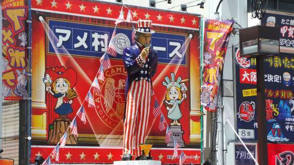 6 Amazing Places to Shop in Osaka