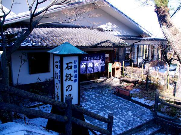 Four Relaxing Gunma Springs