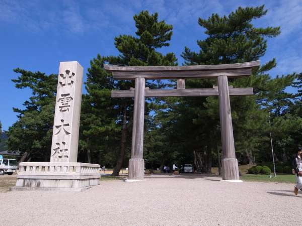 Four Things to do on a Day Trip to Shimane