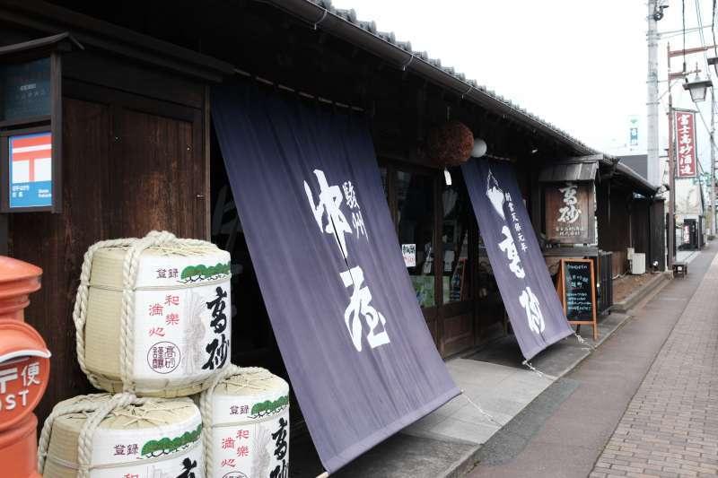A sake brewery in Fujinomiya City (optional)