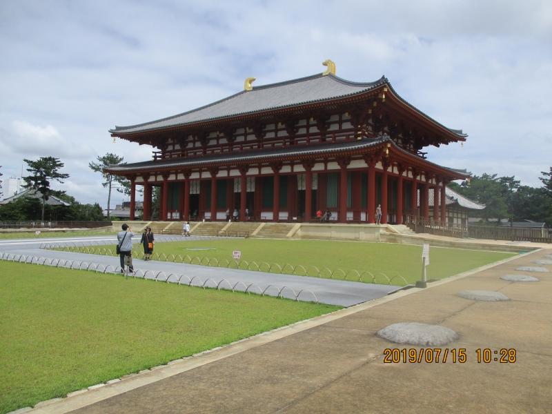 Chu Kondo at Kofukuji Temple