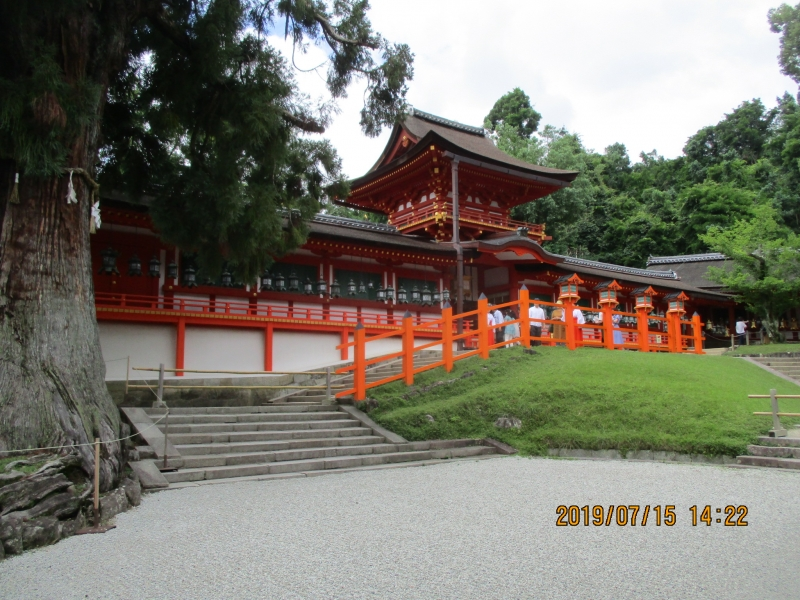 The middle gate at Kasuga Taisha Shrine