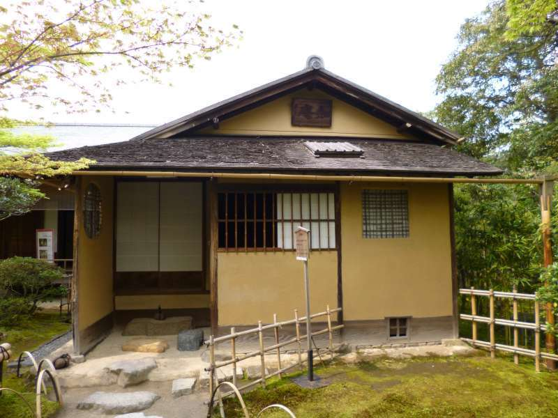 Tea-house 'Joan' is highly renowned as one of the best three tea ceremony houses in japan, and designated as a national treasure. It was built by Oda Urakusai who was a younger brother of Oda Nobunaga, a great warlord in Japan.