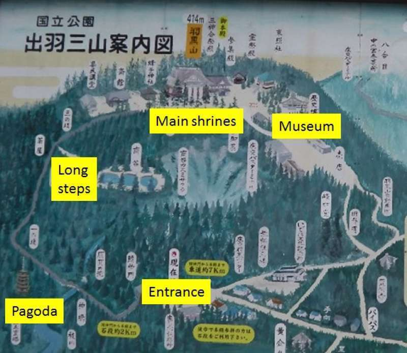 Map of the shrine