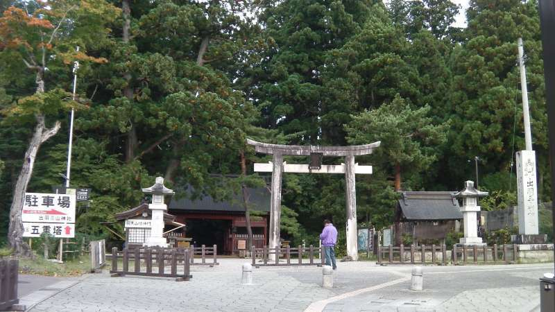 Entrance of the shrine on the first day