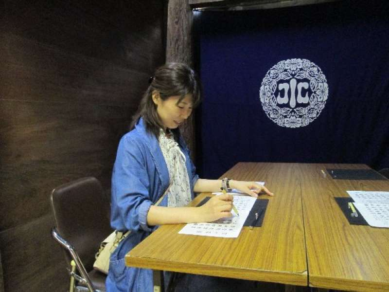You can try sutra copying or Zasen practice inside the Kiyomizudera temple.