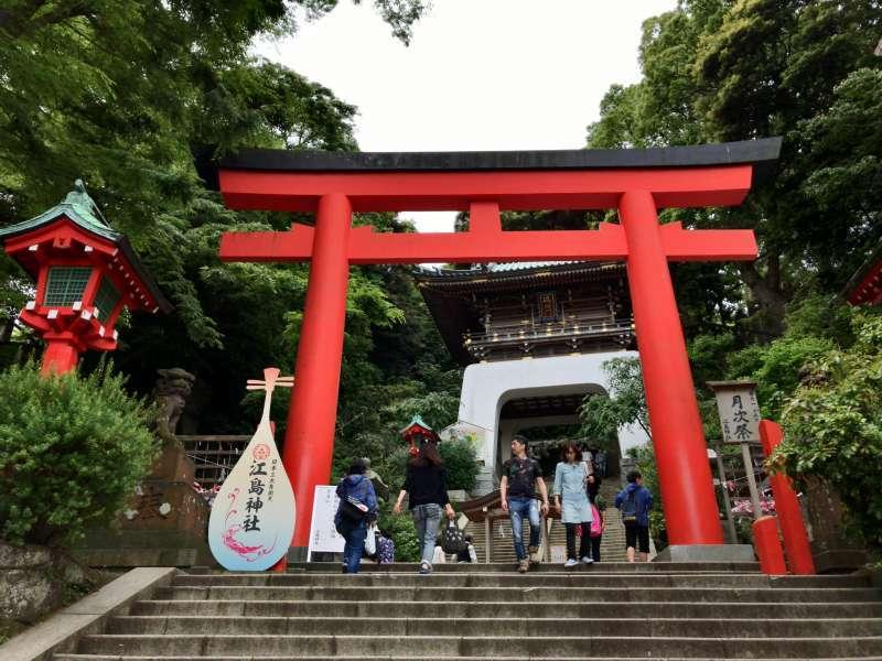 Enoshima Jinja Shrine, enshrining Benzaiten, a goddess, the patron of music, eloquence and the arts, in Enoshima Area