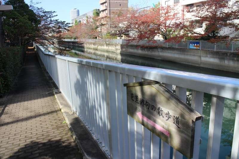 Basho's promenade of haiku Poems along Sendaibori River.