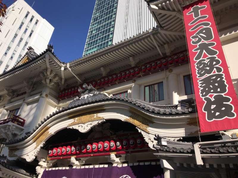 Kabukiza, Kabuki Theater located at Ginza in Marunouchi area