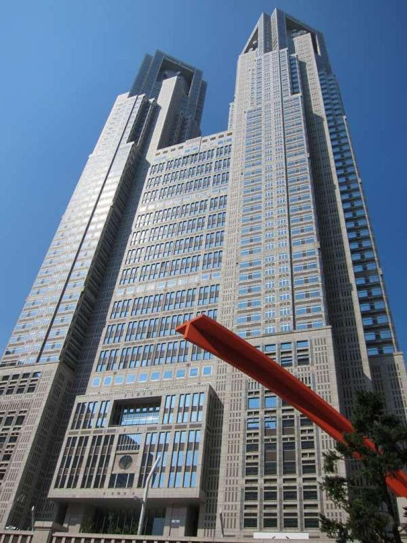 Tokyo Metropolitan Government Offices in Shinjuku area