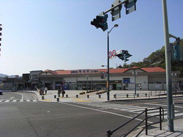1. JR Onomichi Station