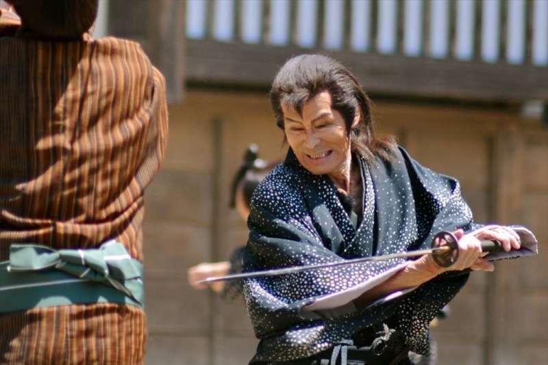 Feel the Spirit of Bushido