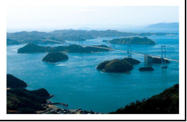 Seto Inland Sea National Park