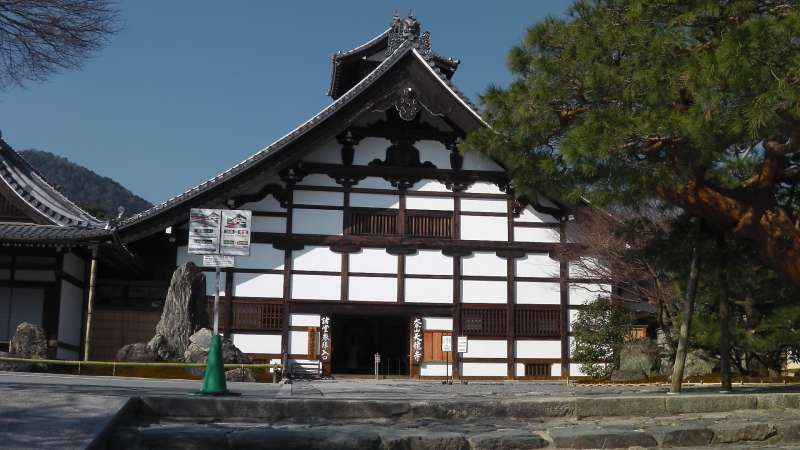 2.Golden: Tenryu-Ji Temple (The World Heritage)