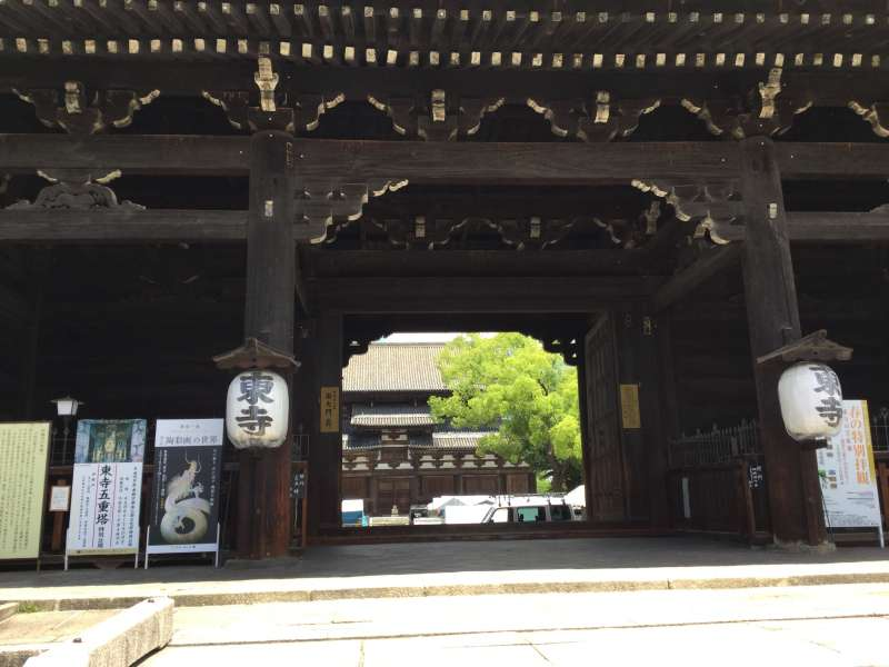3. History: Main gate of To-Ji Temple (The World Heritage)