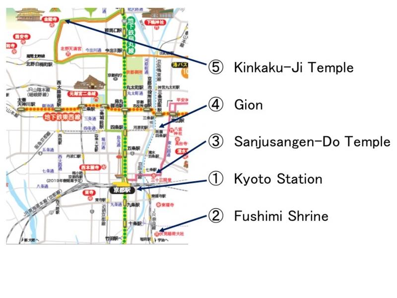 1. Map of Miyabi Route