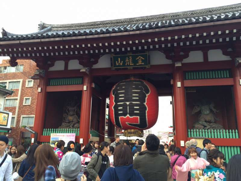 The Kaminarimon Gate of Sensoji Temple, Asakusa.
