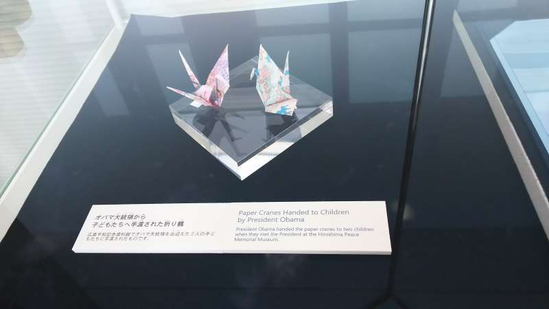 One of the exhibits (folded-paper cranes)