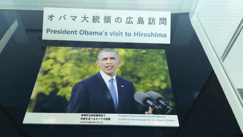 One of the exhibits of Hiroshima Peace Memorial Museum